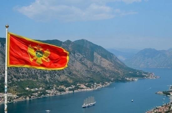 Утверждено новое правительство Черногории