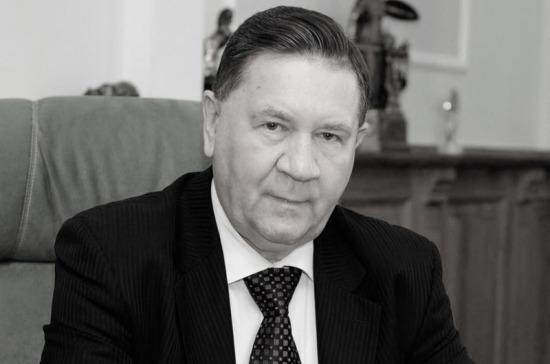 Умер сенатор Александр Михайлов