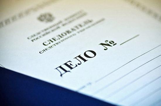 В Москве открыли уголовное дело о поддельных справках об отсутствии COVID-19