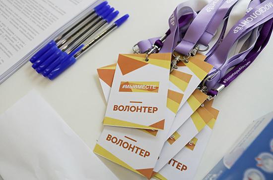 В России отмечают день волонтёра