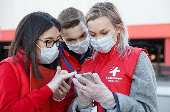 В Калужской области волонтёров наградили президентскими медалями