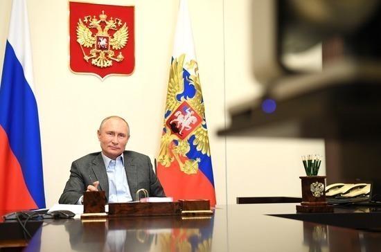 Путин пообещал волонтёрам государственную поддержку