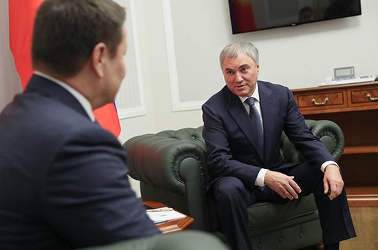 Володин: для России важно, чтобы Киргизия была сильным и суверенным государством