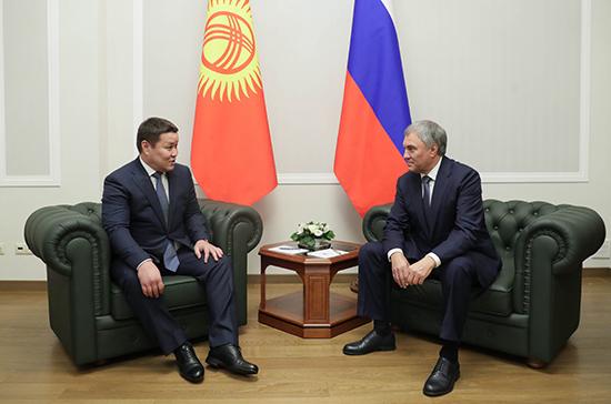 Россия и Киргизия будут развивать отношения на уровне комитетов парламентов