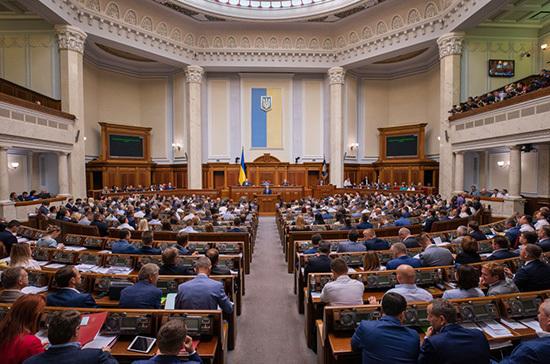 В Раде предлагают продлить на год действие закона об особом статусе Донбасса