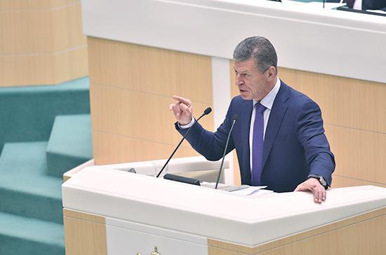 Козак возглавил комиссию по вопросам содействия международному развитию