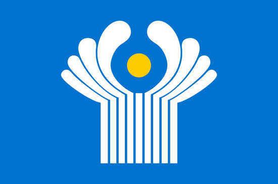 Беловежское соглашение подписано 29 лет назад