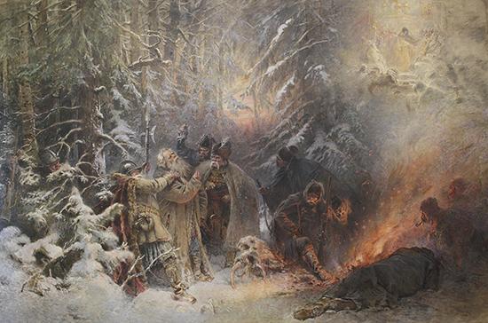 Как Иван Сусанин спас царя и всё русское государство