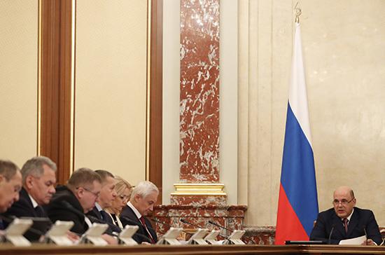 Регионы получат ещё 10 млрд рублей на поддержание бюджетов