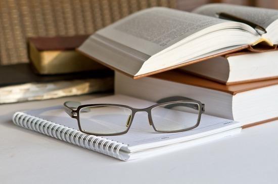 Как может измениться защита диссертации