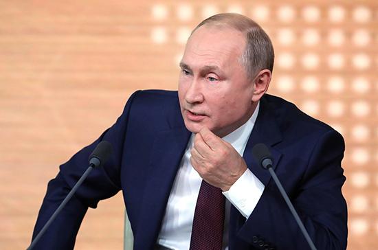 Путин подписал закон о лишении свободы до 10 лет за отчуждение территории РФ