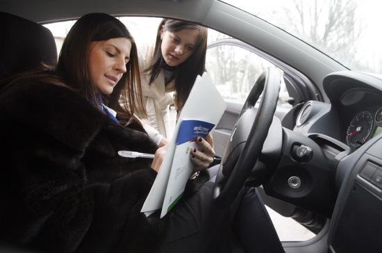 Исследование «Ингосстраха»: рынок автокаско начинает демонстрировать положительную динамику