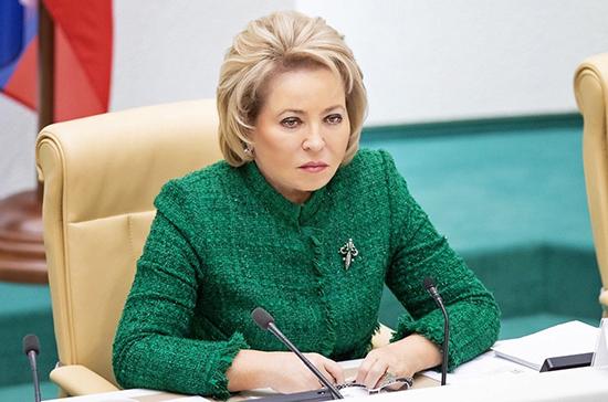 Матвиенко призвала поддержать законопослушных предпринимателей — клиентов банков