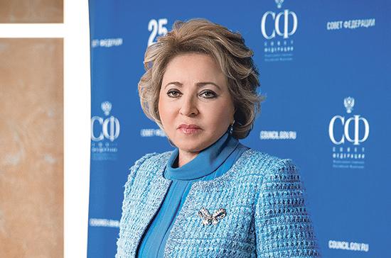 Матвиенко выступила за продвижение системы жилищных сбережений в России