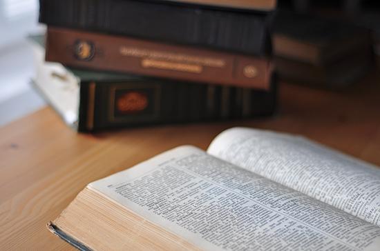 В России может появиться государственный реестр книжных памятников