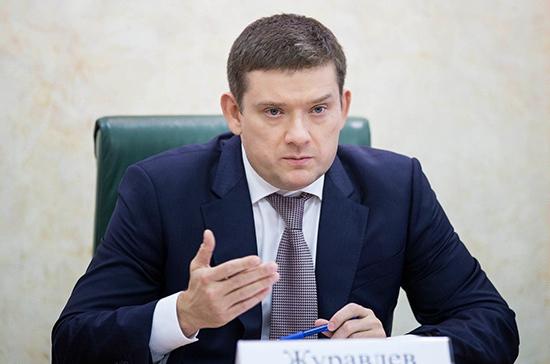 Журавлёв: решение по налогу на движимое имущество должно быть взвешенным