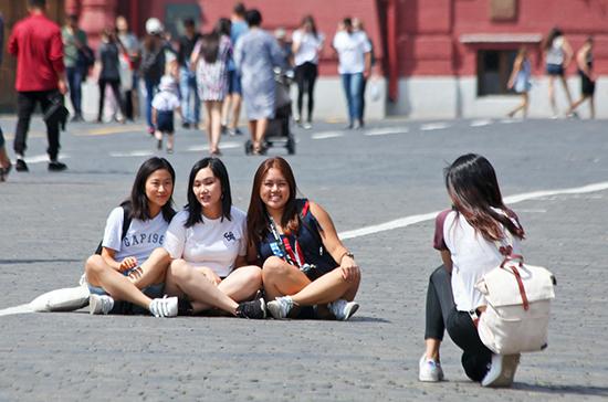Туристам из-за рубежа станет проще получить российскую визу