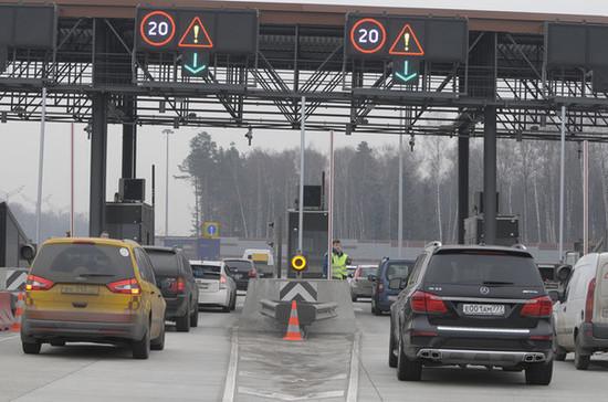 Дорожный фонд пополнят штрафы за неоплату проезда по платным дорогам
