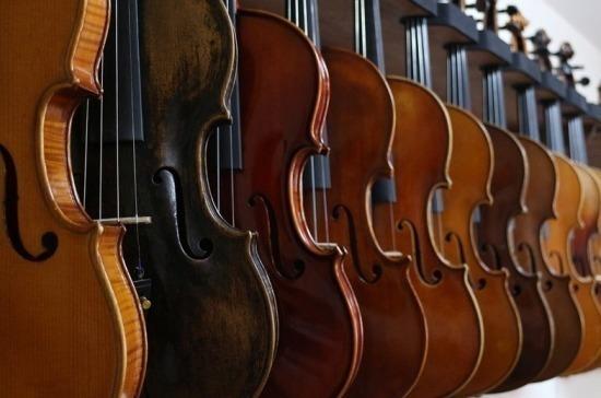Госпошлину за паспорта для музыкальных инструментов снизят до 1 тысячи рублей