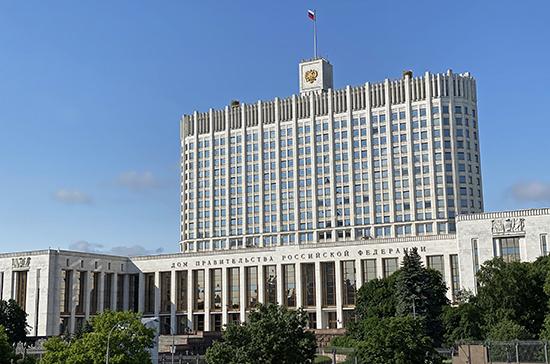 Кабмин весной внесёт в Госдуму два проекта о больших данных