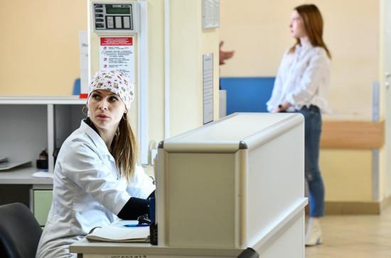 Время дозвона в больницы проблемных регионов сократилось до 2 минут