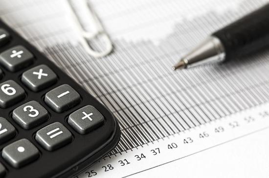 Основные условия кредитных договоров будут изложены в табличной форме крупным шрифтом