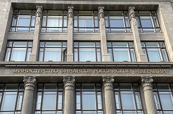 Минфин сможет сам наказывать за нарушение бюджетного законодательства РФ