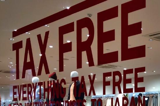 Иностранцы смогут получать электронные чеки Tax Free