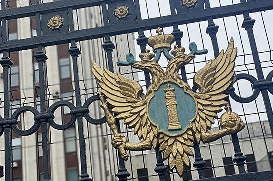 Минюст опубликовал Процессуальный кодекс об административных правонарушениях