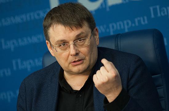 Депутат предложил расширить условия для признания НКО иноагентом