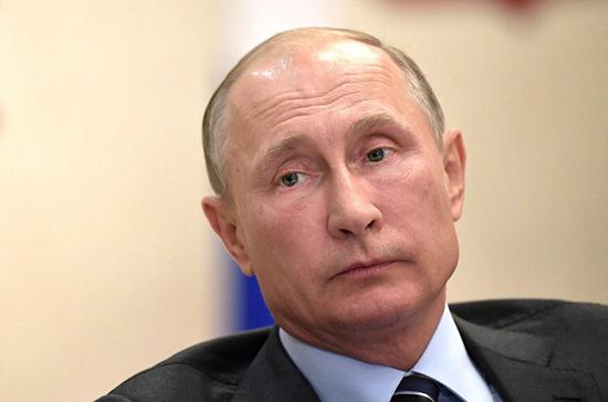 Владимир Путин предложил проработать идею создания в стране суда по правам человека