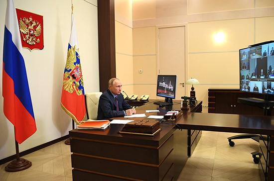 Владимир Путин: пандемия стала непростым испытанием для всего мира