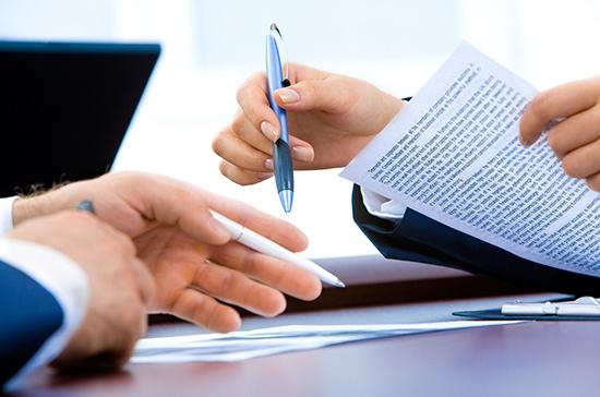 Торгово-промышленным палатам могут разрешить участвовать в программах поддержки малого бизнеса