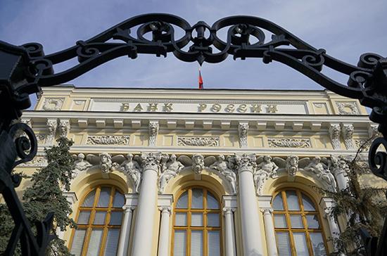 Международные резервы России за неделю увеличились на $4,5 млрд