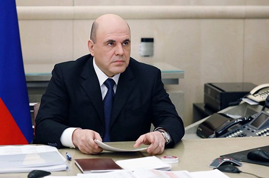 Мишустин поручил подготовить документы по нормализации цен к понедельнику