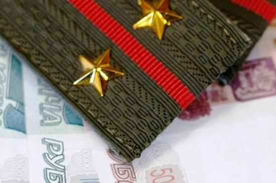 Уволенные со службы военные заплатят за свою подготовку