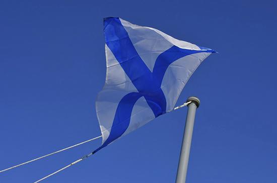 Андреевский флаг учреждён в честь святого покровителя России