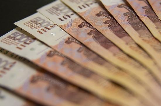 Выплаты вкладчикам Евроазиатского инвестиционного банка составят 884 млн рублей