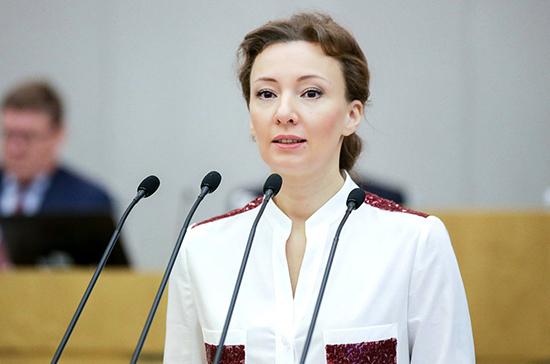 Кузнецова призвала обратить внимание на меры безопасности на детских горках