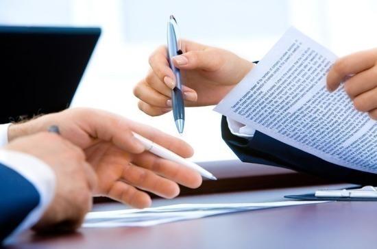 Норму о проверках бизнеса на основе «общедоступных данных» предложили упразднить