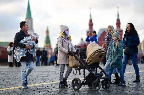Россияне стали меньше разводиться