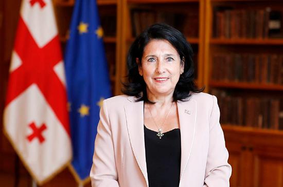 Президент Грузии призвала власти к диалогу с Россией