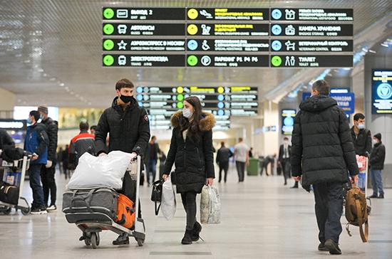 Полёты за границу на Новый год не отменят