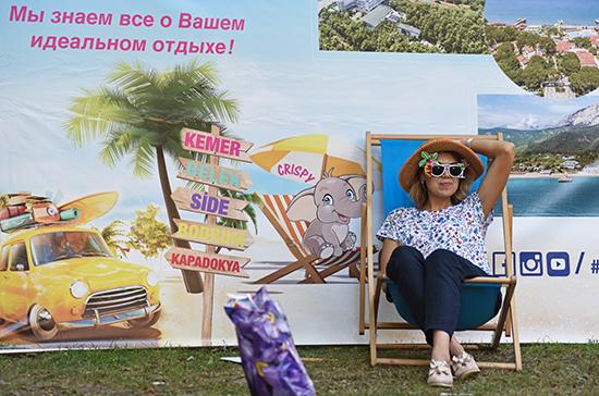 Россиянам хотят разрешить переносить туры с кешбэком до конца 2021 года