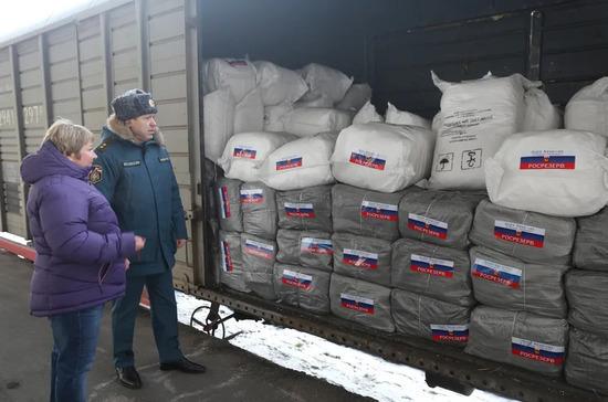 МЧС России направит в Карабах 54 вагона с гуманитарной помощью