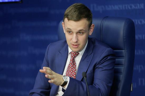 Депутат предложил увеличить страховые суммы вкладов для семей с детьми