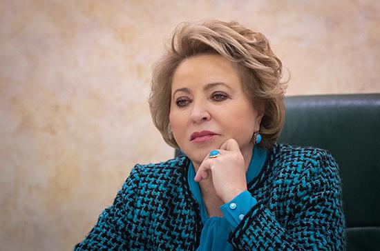 Матвиенко надеется, что в РФ разработка ноу-хау перейдет в частные организации