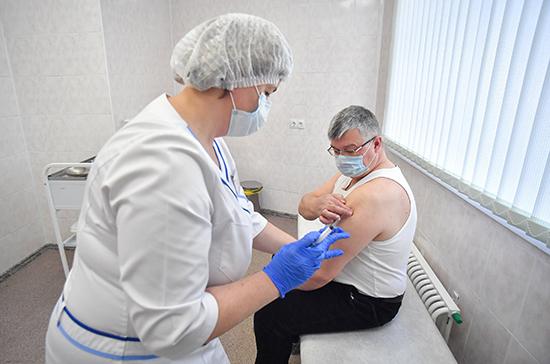 В Подмосковье открылась электронная запись на вакцинацию от COVID-19