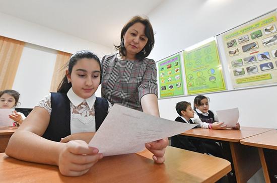 В Совфеде просят урегулировать работу кочевых школ