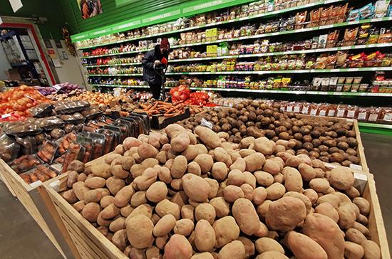 Мишустин утвердил состав рабочей группы по ситуации с ценами на продукты